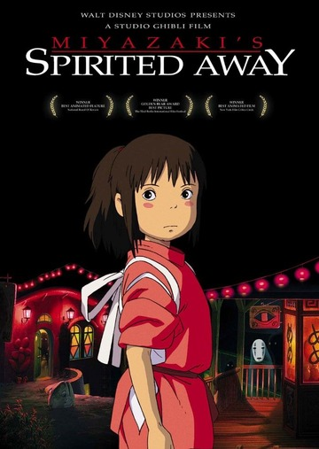 movies-spirited-away