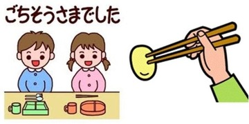 chopsticks-sashi-bashi