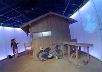 momofuku-ando-shack