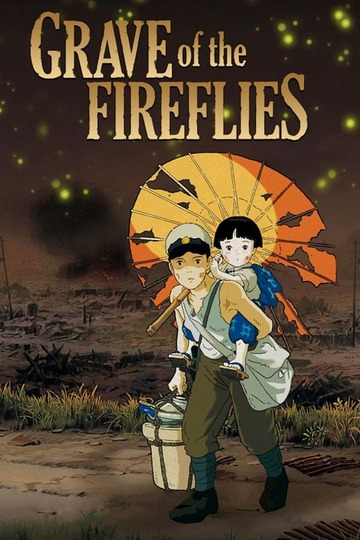 movies-grave-of-the-fireflies
