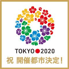 tokyo2020-0926