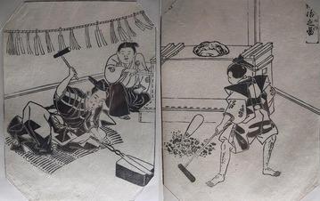 Japanese_blacksmith