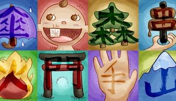 easy_kanji_main-1020x585
