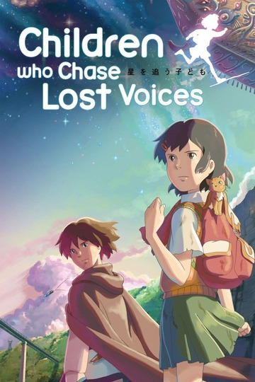 movies-children-lost-voices