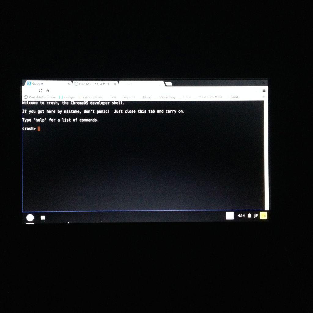 Chromium OS 7