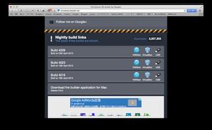 Chromium OS 3
