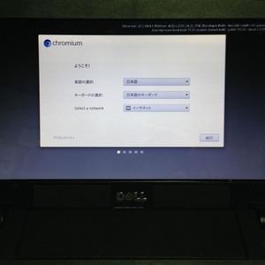 Chromium OS 4