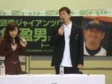 イベント読売G角・元選手IMG_6960