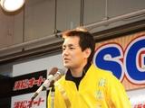 syoukai5