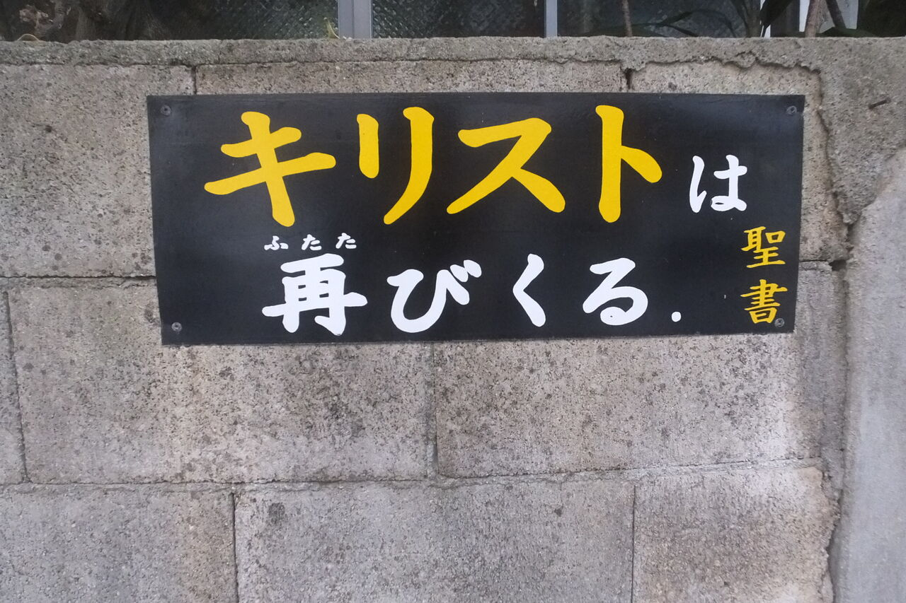 不思議の国NIPPON : 【おぉたむすねィく グループ公式ブログ】Autumn Snake