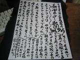 新やきめし新聞vol.725
