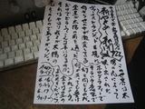 新やきめし新聞vol.722
