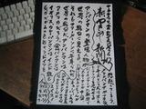 新やきめし新聞vol.712