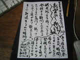 新やきめし新聞vol.710