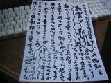 新やきめし新聞vol.727