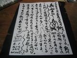 新やきめし新聞vol.715