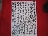 新やきめし新聞vol.705