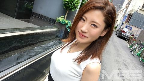 ミサキ 25歳 ジュエリーショップ店員 【初撮り】ネットでAV応募→AV体験撮影