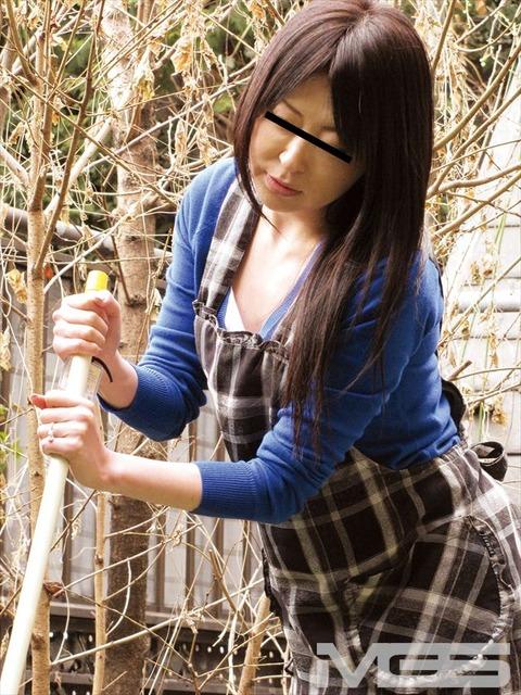 cap_e_20_052fufu-028