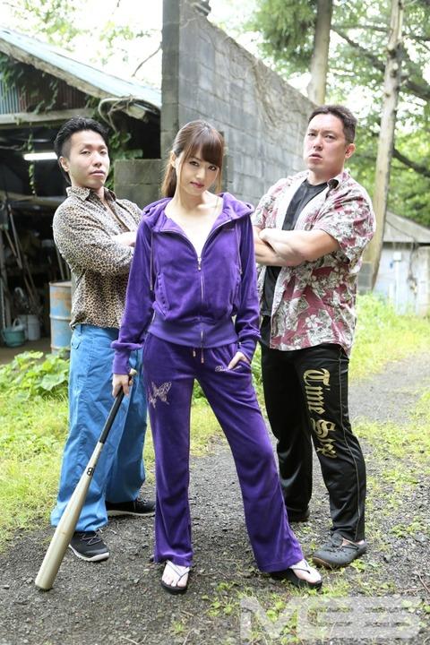めちゃしこヤンキーロード ~美女すぎる元不良娘のAV出演ドキュメント!~ 吉沢明歩