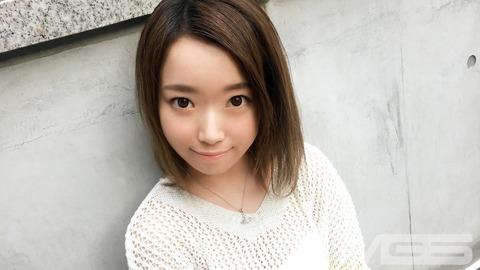 ことね 19歳 青果店バイト 【初撮り】ネットでAV応募→AV体験撮影