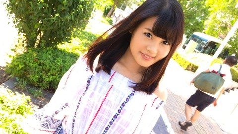 ユイナ 20歳 専門学生 【初撮り】ネットでAV応募→AV体験撮影