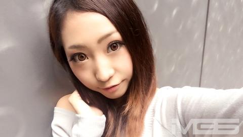 じゅり 21歳 ショップ店員 【初撮り】ネットでAV応募→AV体験撮影
