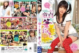 Tsubomi in Hand Maid Virgin  つぼみ/激カワ美少女に筆おろしをされる童貞野郎達!