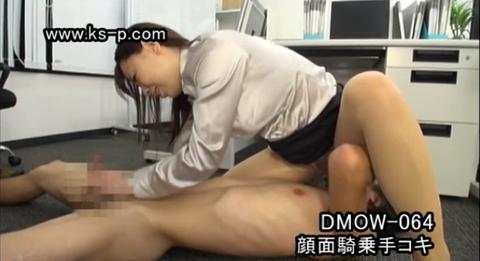 桃宮もも ドM男調教 くっさいパンストまんこを強制クンニ手コキ