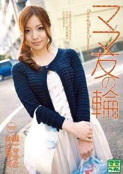 AV女優・向井恋作品のパッケージ