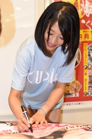 範田紗々さんの画像3