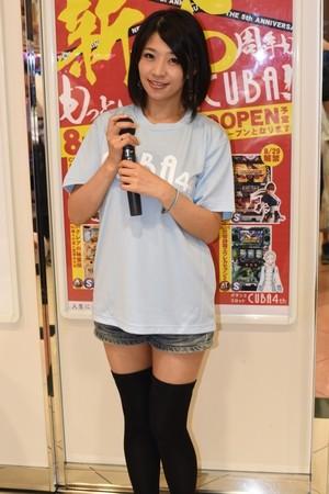 範田紗々さんの画像2