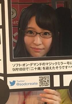SOD宣伝部・加藤ももかちゃんの画像