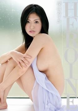 深山あすかAV女優デビュー作品のパッケージ