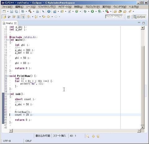 05_関数抽出ダイアログ_関数名抽出後