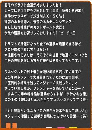 店長ブログ-1