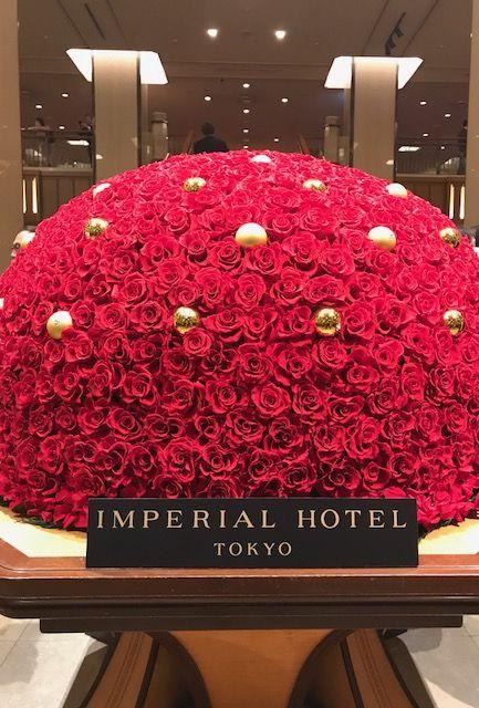 帝国ホテル2017年赤いバラクリスマスツリー