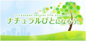 Banner_natural_7
