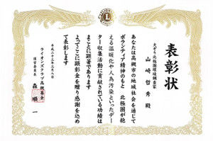 20110308