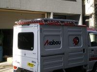 IMGP0015