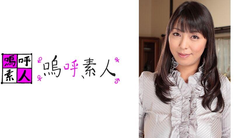 [371AHSHIRO-208]蓮/涼子