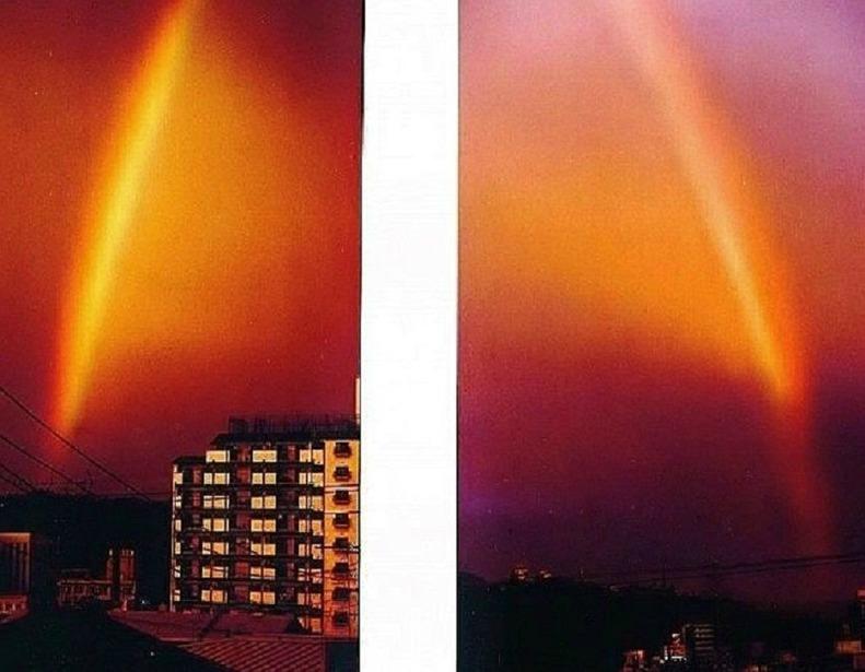 rainbow-7ara