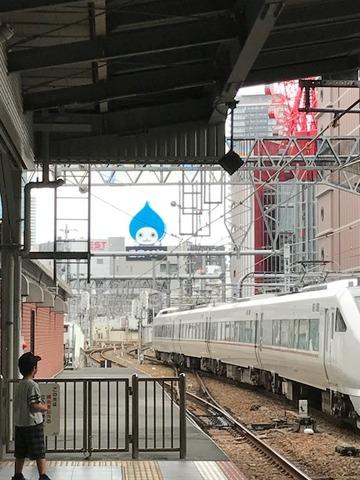 大阪駅の癒し