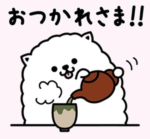 みなこです(*^o^*)