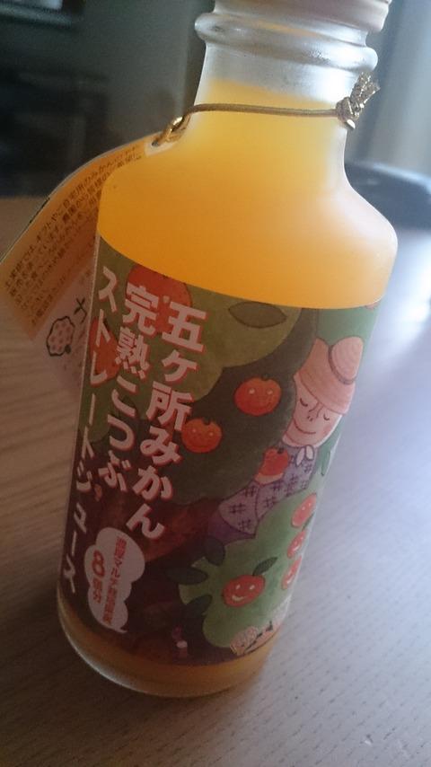 いくみさん日記☆