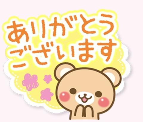 こんばんは(*^o^*)