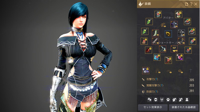 Black_Sorceress_20200510