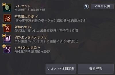 Black_Grd4_Fairy