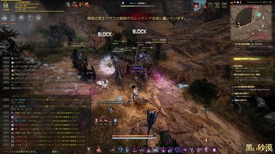 Black_Kadory_hunt_002