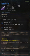 Black_equip_002